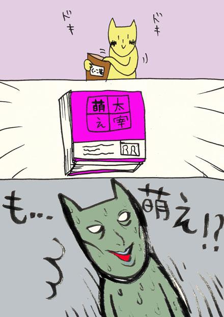 dazai.jpg